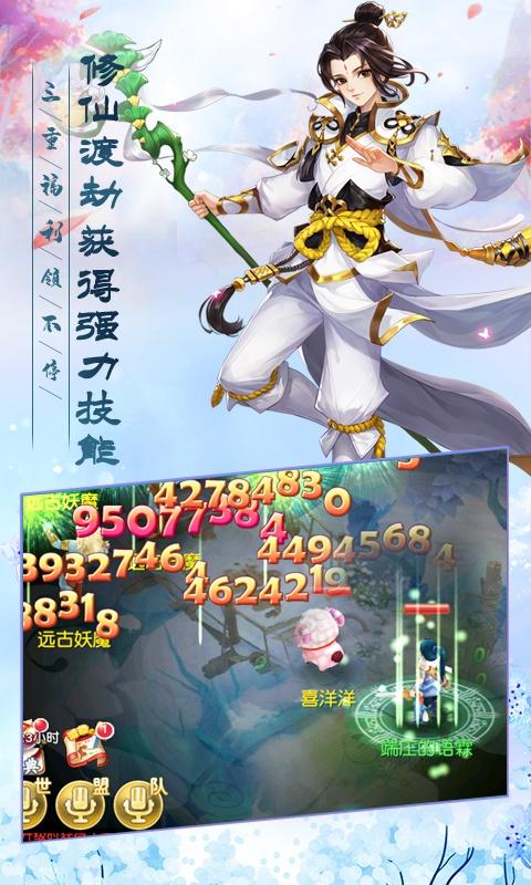 武缘游戏截图2