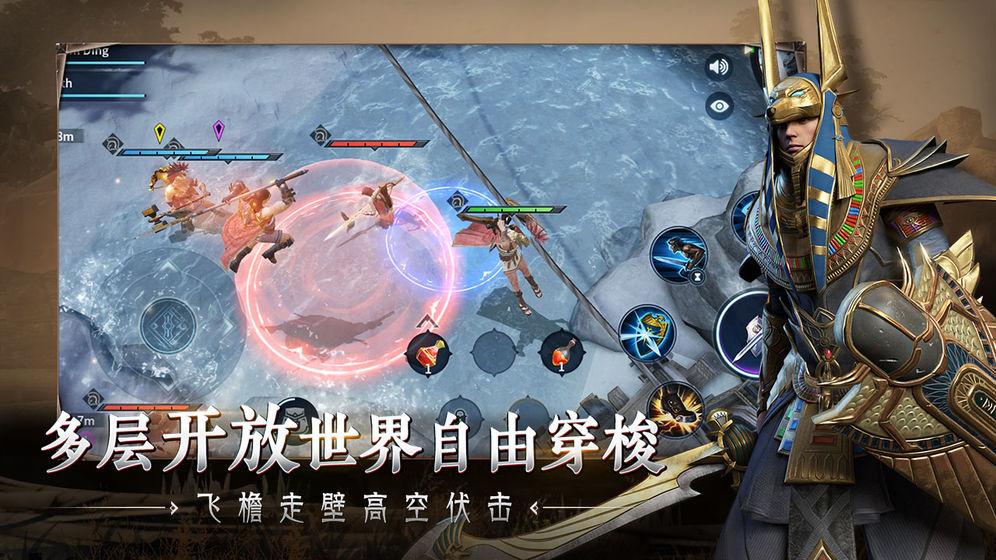 猎手之王游戏截图1
