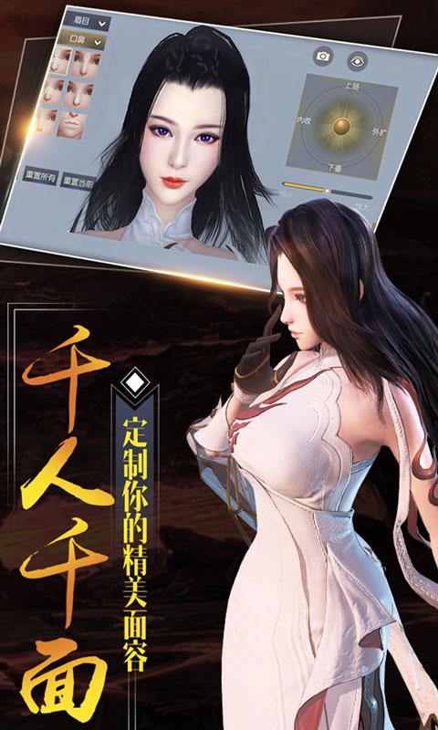 大秦黎明游戏截图2