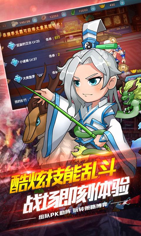 60秒游戏手机版中文版截图