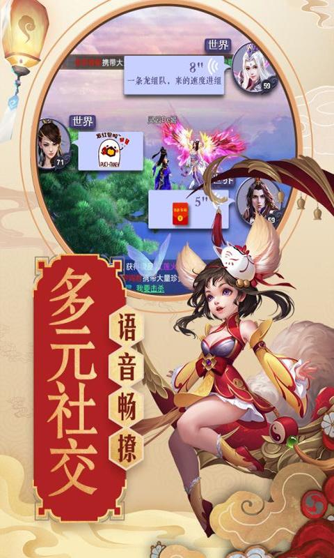 百炼成神之青云宗星耀版游戏截图2