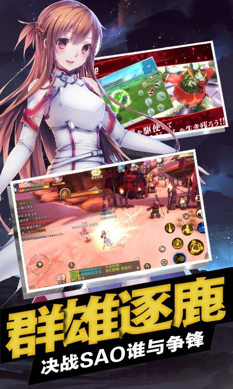 风暴幻想(星耀版)游戏截图4