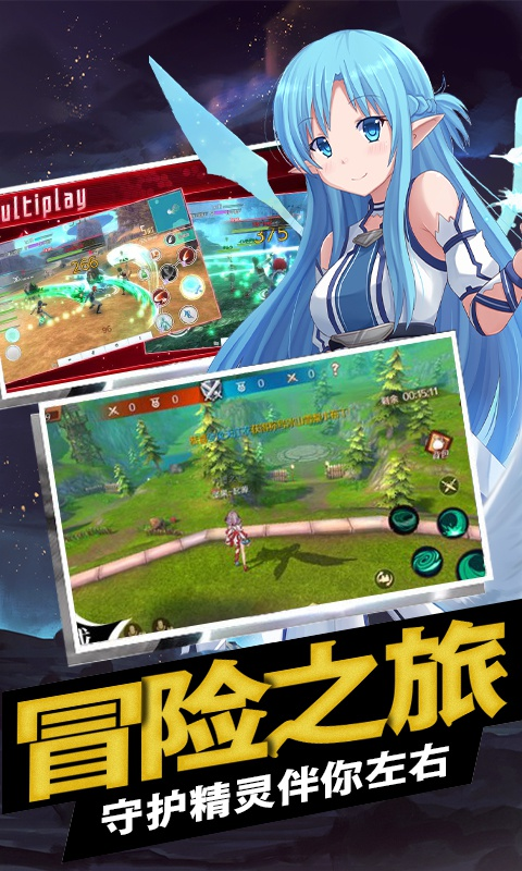 风暴幻想(星耀版)游戏截图5