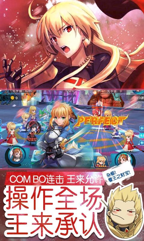 萌神战姬(至尊版)游戏截图5