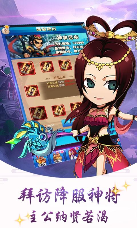 皇城战商城版游戏截图3