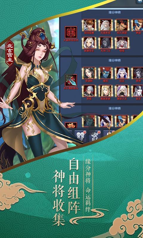 武龙争道(雪鹰帝君)游戏截图5