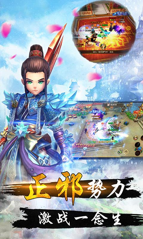 热江(至尊版)游戏截图2