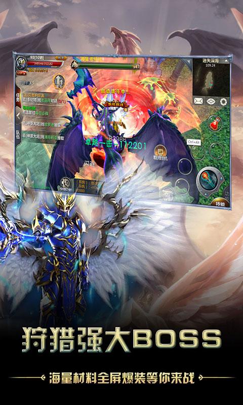 风暴觉醒星耀版游戏截图1