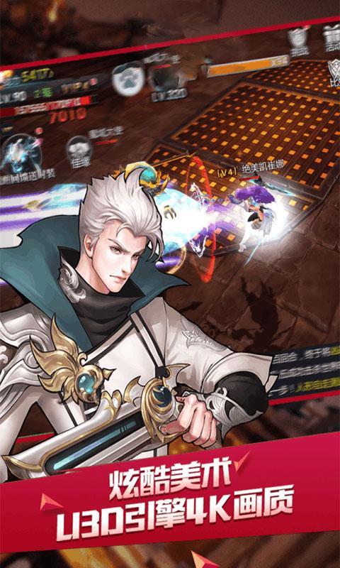 诸神觉醒飞升版游戏截图3