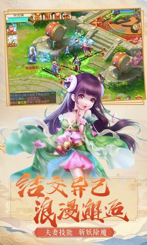 梦幻之城福利版游戏截图3