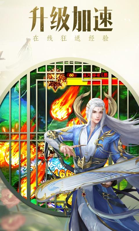 天地劫:魔道单职业游戏截图5