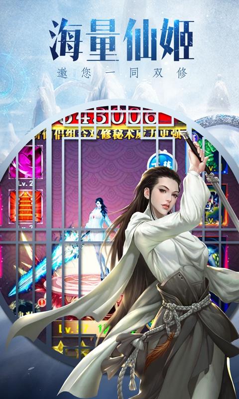 天地劫:魔道单职业游戏截图2
