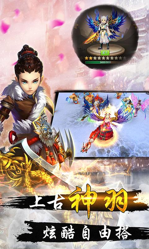 热江(至尊版)游戏截图5