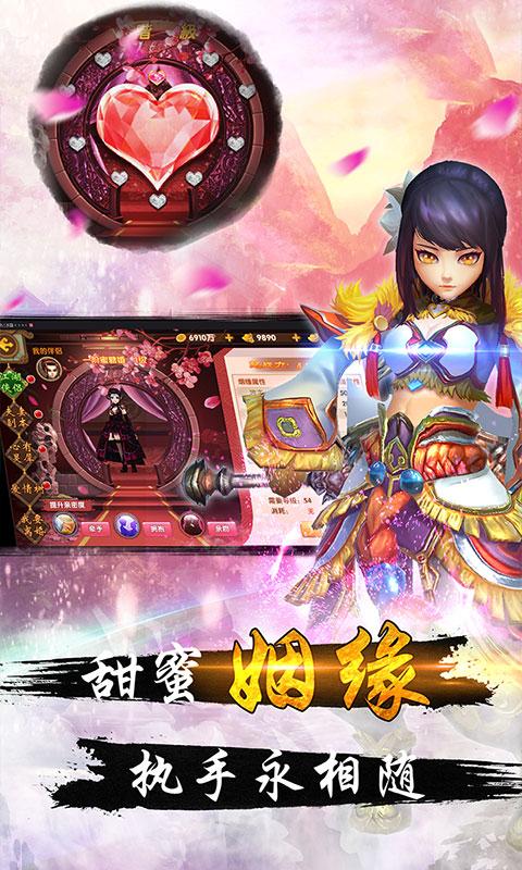 热江(至尊版)游戏截图4