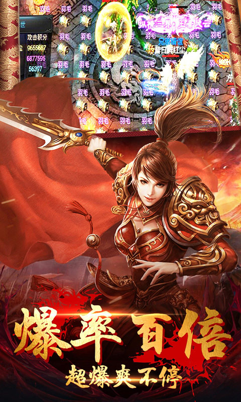 战神霸业游戏截图3