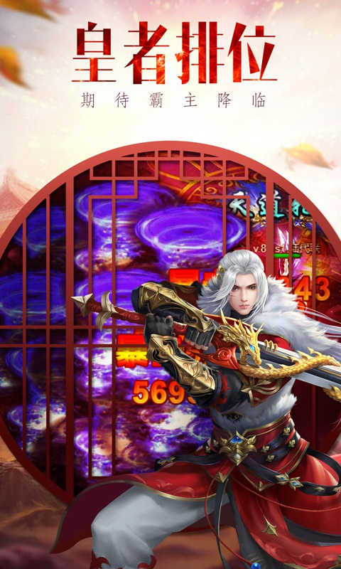 天地劫:魔道单职业游戏截图4