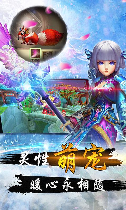 热江(至尊版)游戏截图3