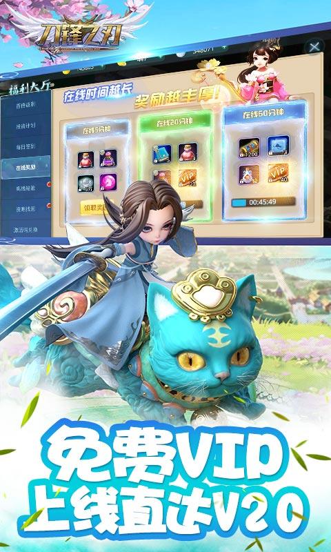 飞雪连天星耀版游戏截图1