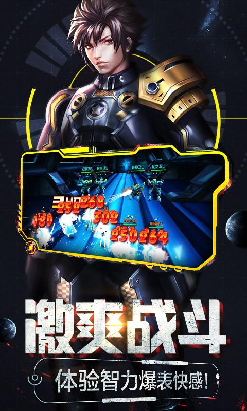 女神星球商城版(X战娘)游戏截图4
