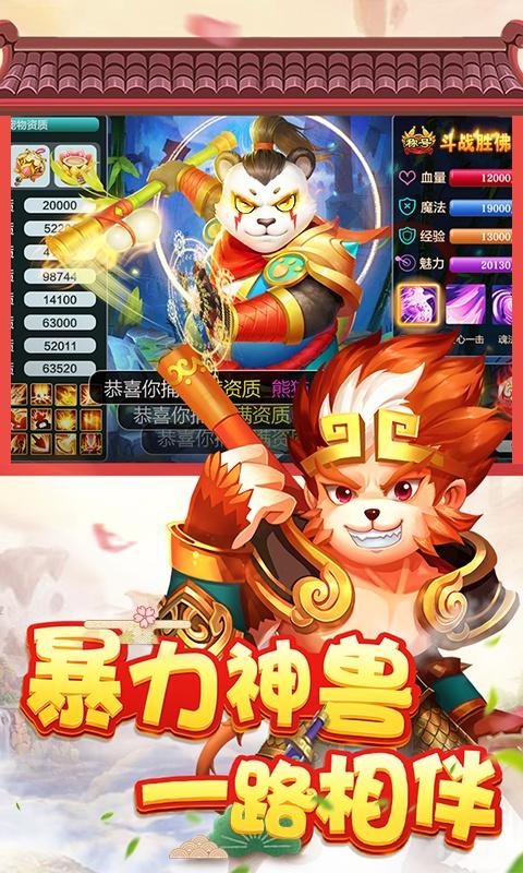 2019《大话西游2手游专职》豆瓣4.4
