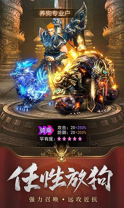 王城英雄游戏截图4
