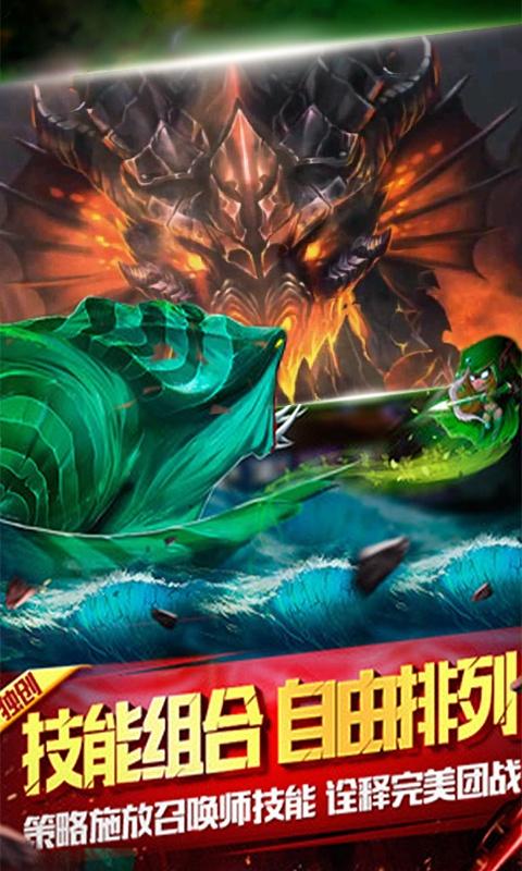 霸气英雄(星耀版)游戏截图5