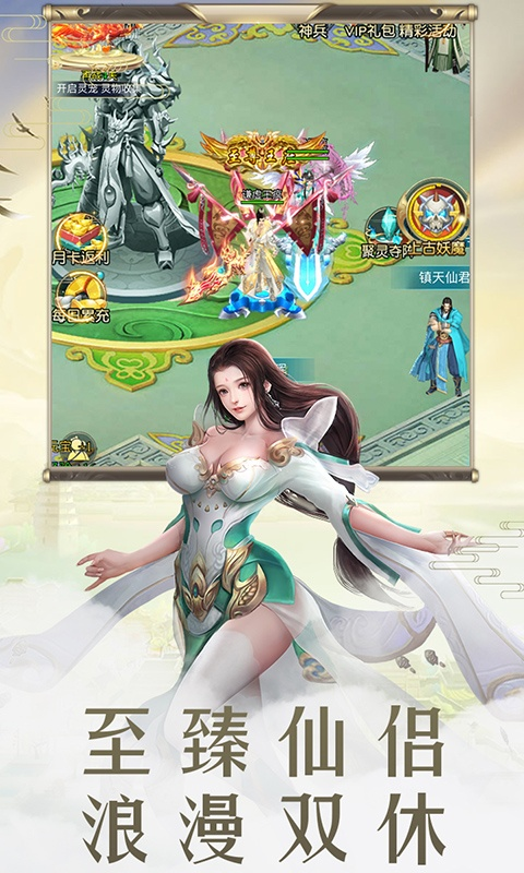 傲剑情缘游戏截图3