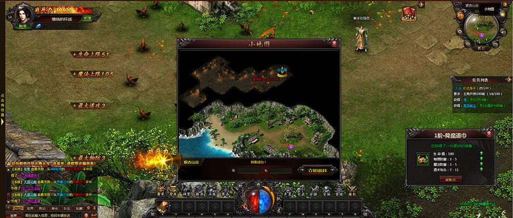 创世霸业游戏截图1