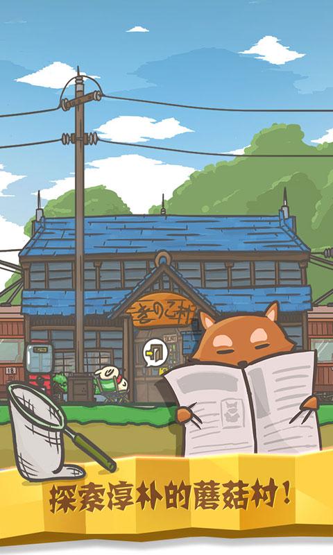 月兔历险记游戏截图2