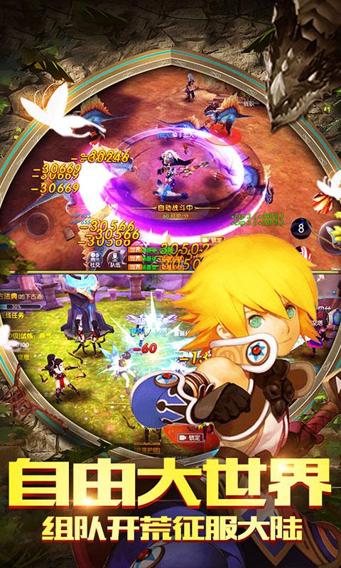 英雄与魔法游戏截图5
