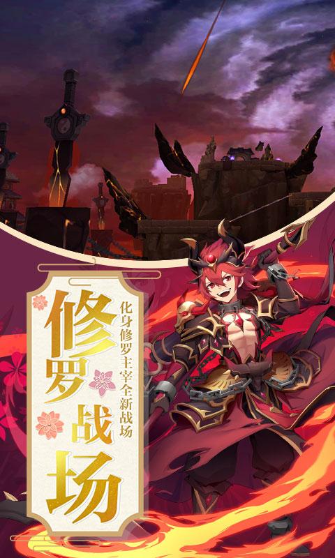 蜀山正传(九州异闻录)游戏截图5