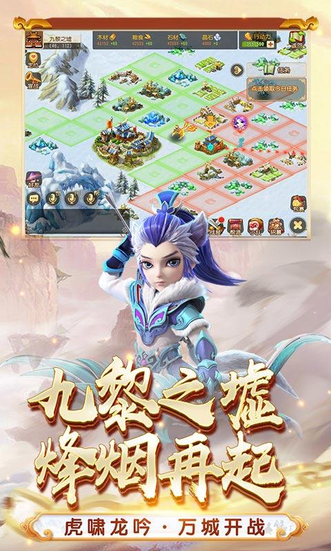 梦幻西游(全服焕新)游戏截图2