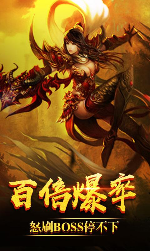 霸王传(星耀版)游戏截图4