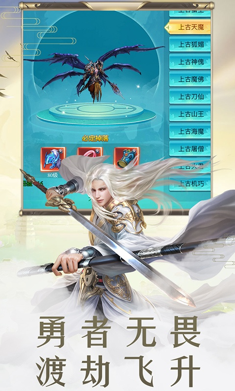 傲剑情缘游戏截图1