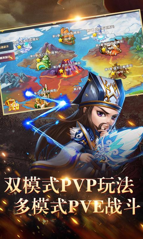 荣耀文明(海量版)游戏截图4