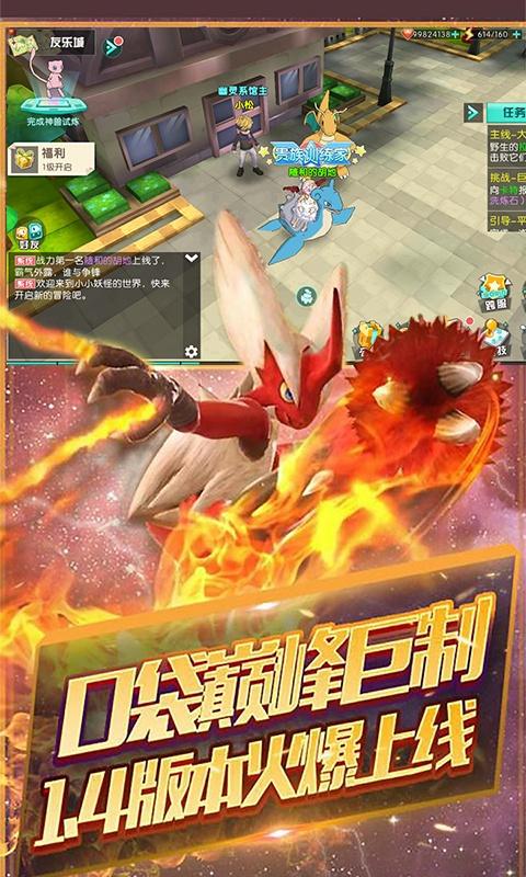 飞跃异大陆(星耀版)游戏截图2