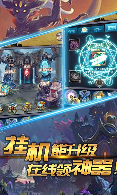 魔法之光(快乐风男)游戏截图3