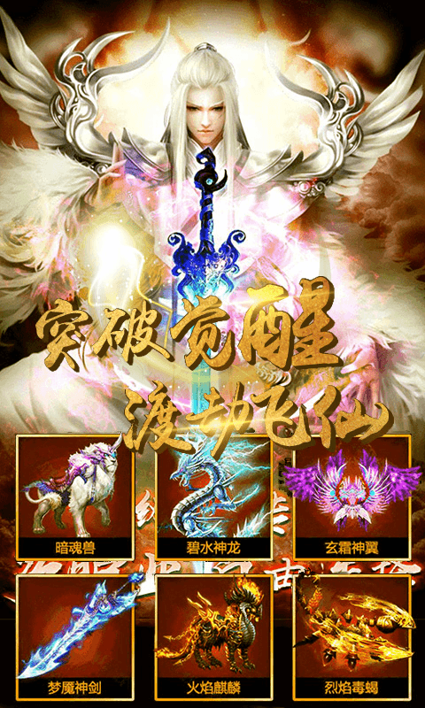 江湖美人游戏截图5