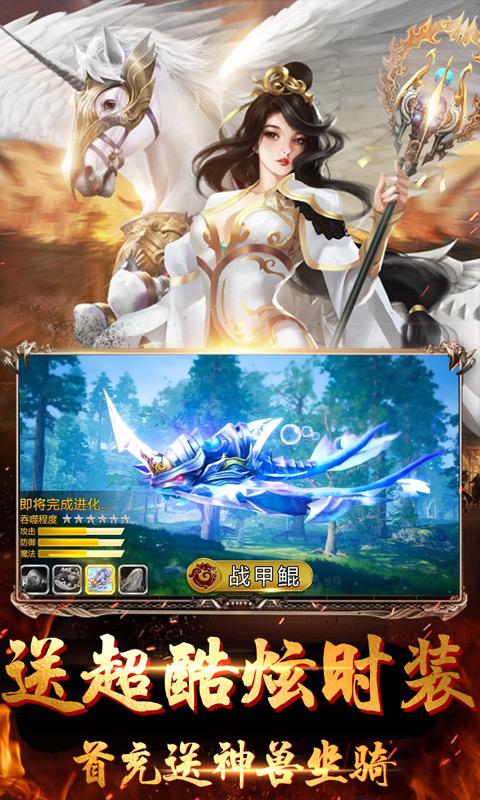 龙战于野游戏截图2