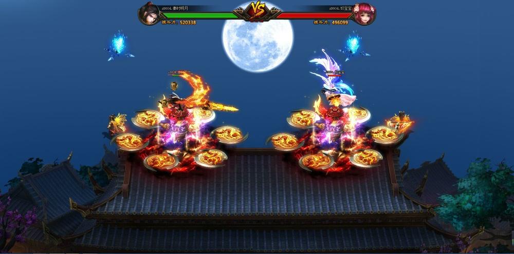 剑雨江湖游戏截图1