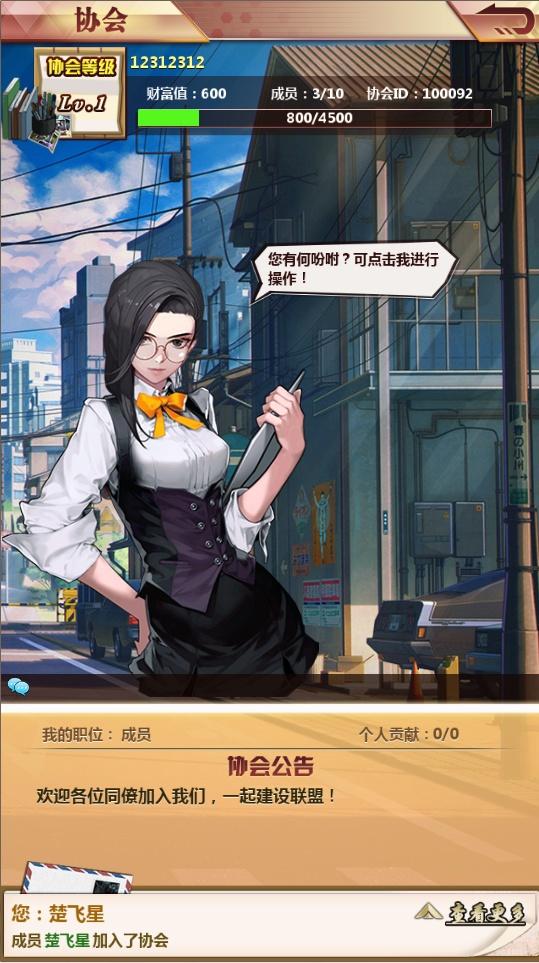 天天编辑(GM版)游戏截图1