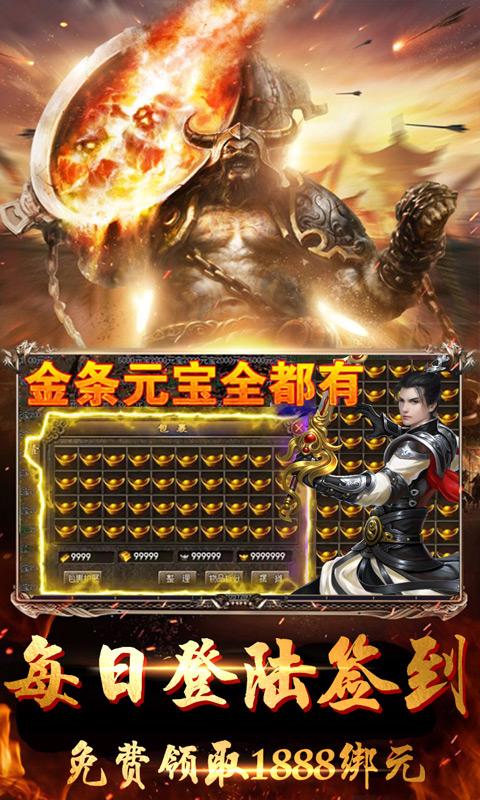 龙战于野游戏截图3