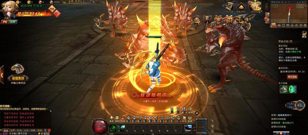 巨龙猎手游戏截图2