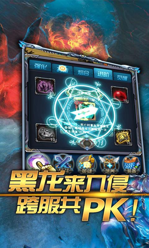 魔法之光(快乐风男)游戏截图2