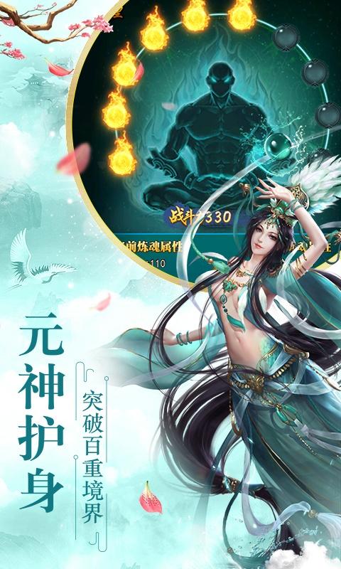 乱世神话(GM版)游戏截图5