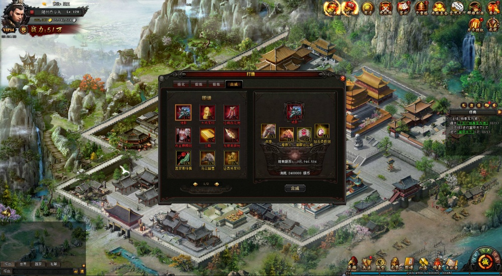斗三国游戏截图3