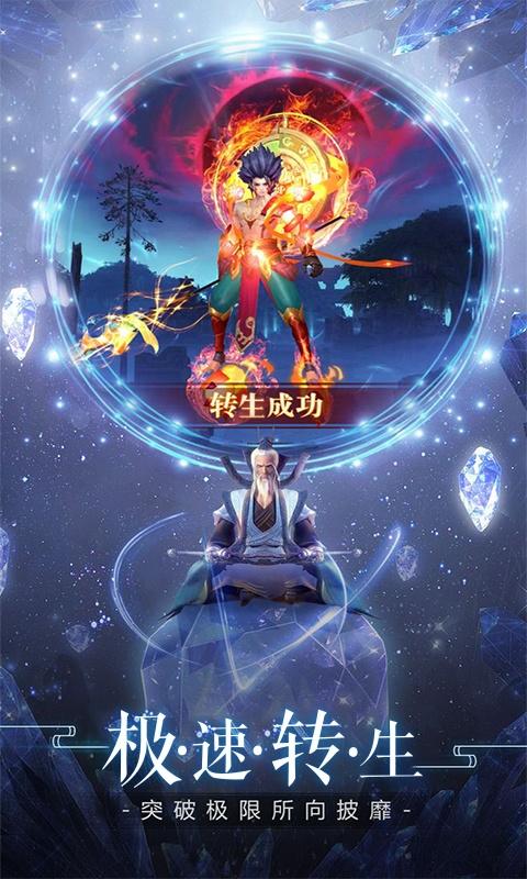 小小武神游戏截图5