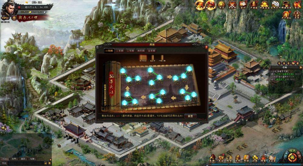 斗三国游戏截图1