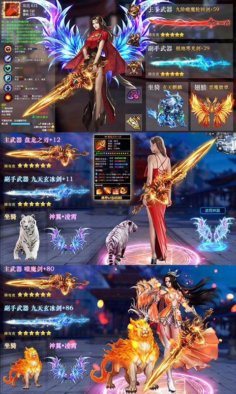 九州霸业(万界天尊)游戏截图1