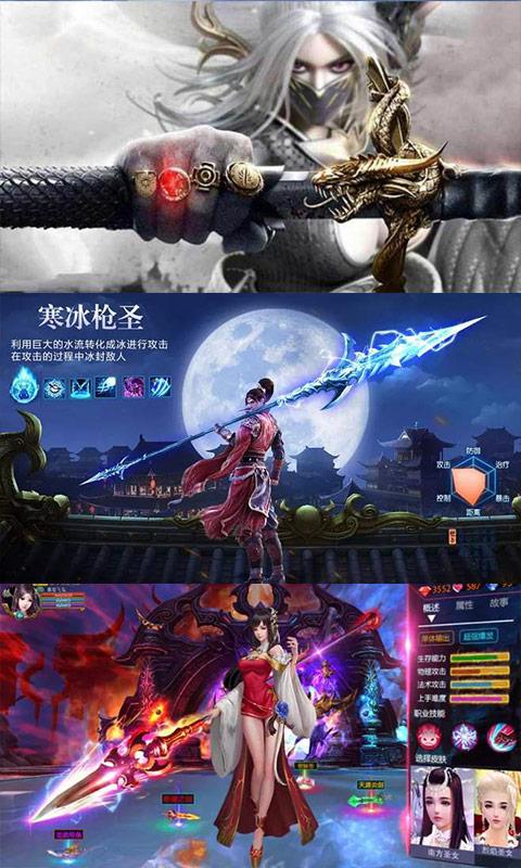 九州霸业(万界天尊)游戏截图2